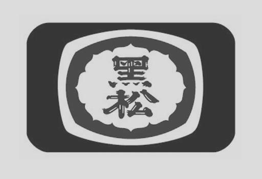 Ref_Logo_HeySong
